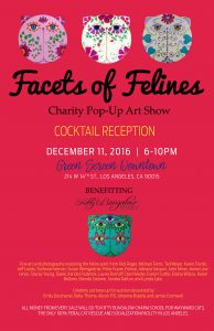 charity-show-invite1page
